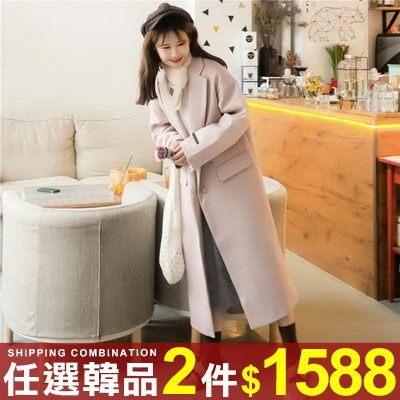 任選2件1588毛呢外套簡約氣質休閒風中長版毛呢外套大衣【08G-F0541】