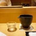 日本酒 - 鮨 さいとう,スシ サイトウ(六本木/寿司(一般))のメニュー情報