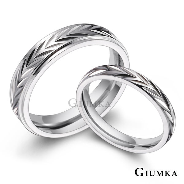 GIUMKA 前往幸福 情侶戒指 白鋼 情人對戒 情人節 禮物 單個價格 贈刻字 MR08028