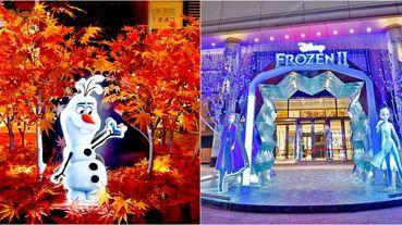 《冰雪奇緣2》電影5大經典場景重現!台灣華特迪士尼打造「冰紛聖誕」大型裝置,6處打卡地快筆記