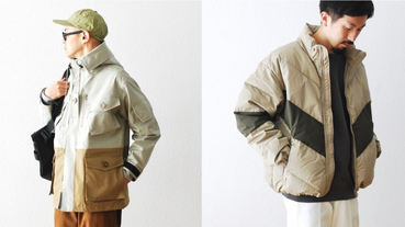 Outdoor 愛好者值得參考! 4 個超勸敗機能品牌外套,看日本店員這樣演繹!
