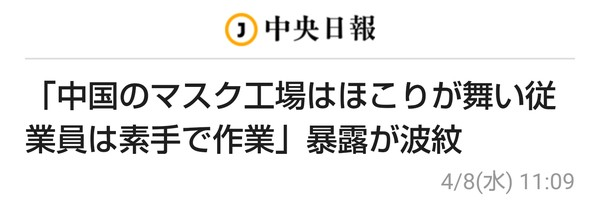 Screenshot_20200408-190028_copy_1440x505.png
