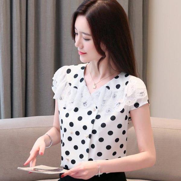 韓國韓系實拍3516#2019夏裝新款波點雪紡衫V領蕾絲洋氣襯衫女韓短袖上衣(G462-B)皇潮天下