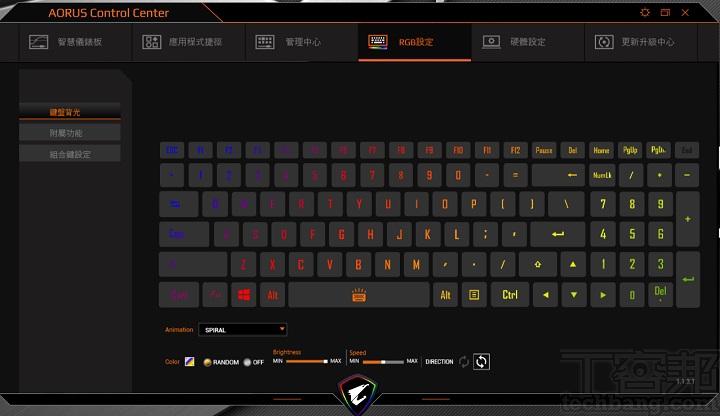 在 AORUS Control Center 裡的 RGB 設定,可以依喜好變更鍵盤背光顏色,以及設定組合鍵及巨集。
