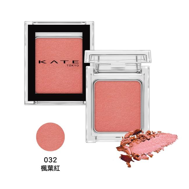 詳細介紹 商品規格 商品簡述 KATE嚴選,3種細緻質感的單色眼影 品牌 KATE 凱婷 規格 1.4g 原產地 日本 深、寬、高 1.3x3x5.1cm 淨重 11 g 保存環境 室溫 是否可門市/