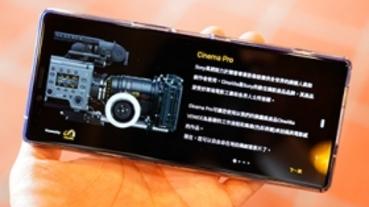 新電影拍攝效果?Sony 在歐註冊「S-Cinetone」商標