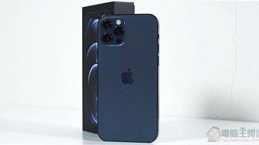 iPhone 12 Pro 開箱+實拍體驗:熟悉的它與「各種 Hi Speed」