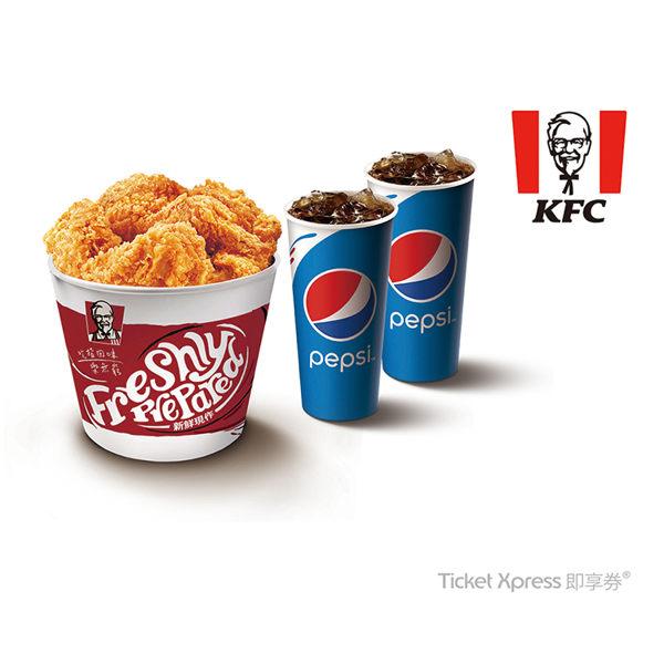 品名:肯德基6塊炸雞+2杯可樂組合即享券n內含:6塊炸雞(桶)+2杯可樂(中)