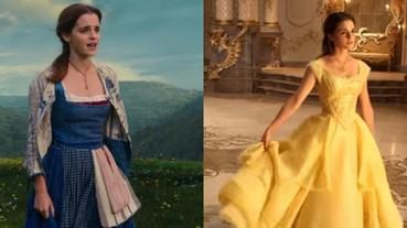 黃色禮服美炸!《美女與野獸》貝兒裙子的秘密 你可能錯過了這些超棒細節!