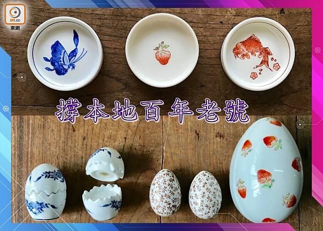 百年老字號粵東磁廠正舉行廣彩手繪瓷器展覽,場內精選暢銷產品作限量發售,熱愛手繪瓷器的你,或許能從中找到心頭好。 (設計圖片)