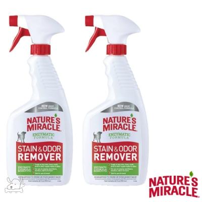 含天然酵素有效去除污漬和異味 針對老舊、深層污漬臭味 無毒性,無可燃性,無酸性 淡雅柑橘香味