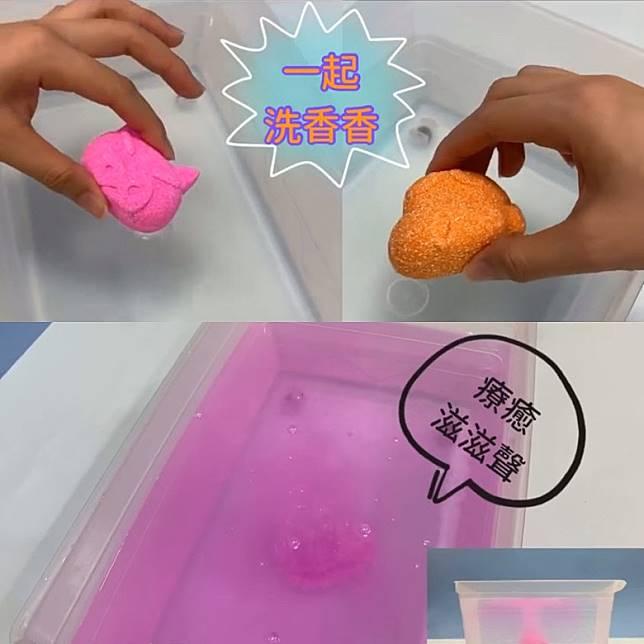 泡泡浴球拋到水裏會發出滋滋聲,水的顏色也會跟着泡泡浴球而改變。(互聯網)