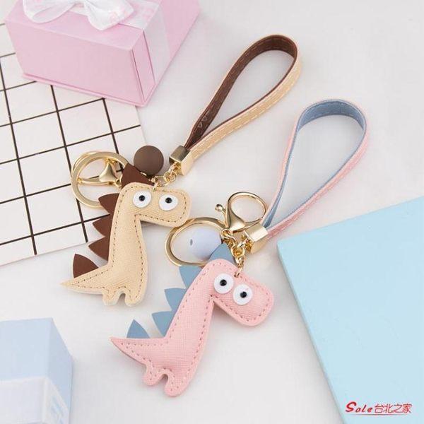 鑰匙鍊 恐龍鑰匙扣掛件男女汽車鑰匙圈環鑰匙鍊公仔書包個性創意可愛掛飾 4色