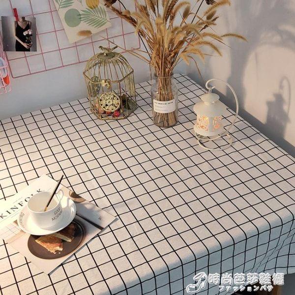 桌布網紅桌布布藝棉麻 日式北歐宿舍茶幾墊少女心餐桌布書桌 學生