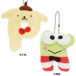日本進口布丁狗大眼蛙絨毛娃娃玩偶鑰匙圈包包掛飾吊飾 038505/038543【卡通小物】