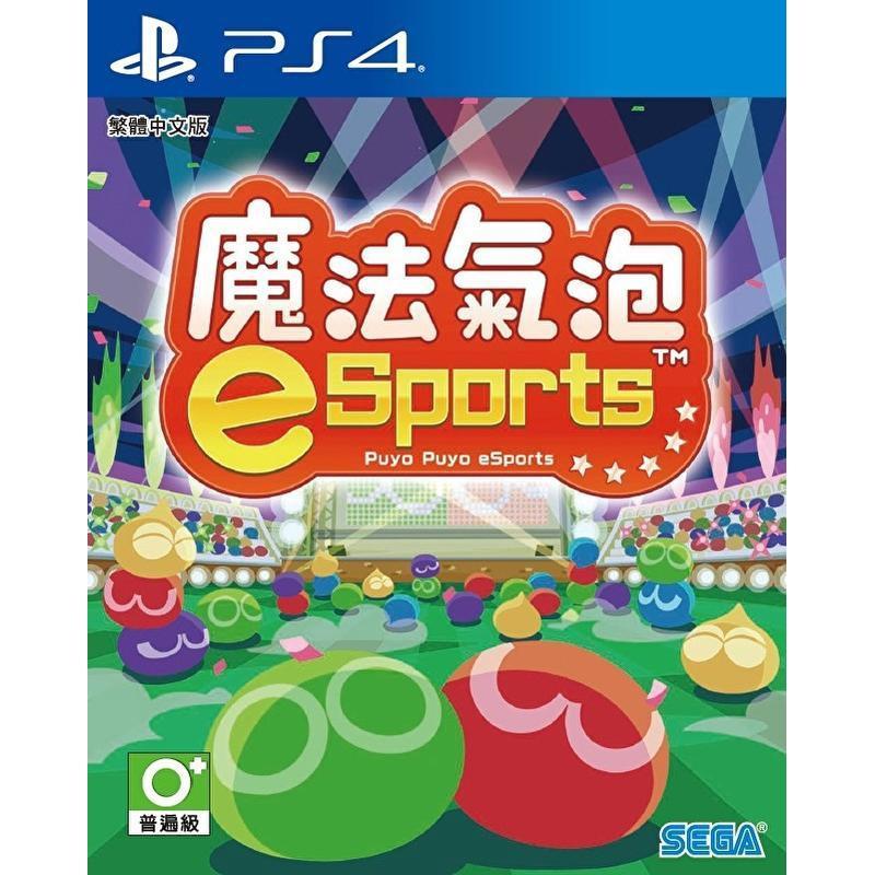 魔法氣泡e Sports (日文發音/中文字幕) 索尼 Playstation 4 PS4 下單前請先詢問 如有疑問,歡迎聊聊私訊 魔法氣泡e Sports (日文發音/中文字幕) 索尼 Playst