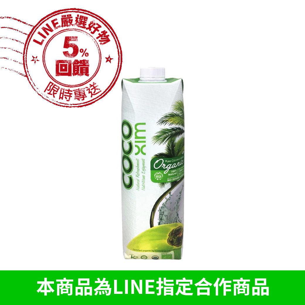 【COCO XIM】有機椰子水1000ml x3罐+贈品牌環保購物袋1入[236869]