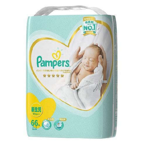 幫寶適 一級幫日本境內版紙尿褲 黏貼 蝦皮24h 現貨