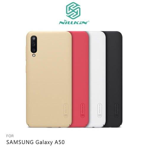 99免運 NILLKIN SAMSUNG Galaxy A50 超級護盾保護殼 硬殼 手機殼 背殼 鏡頭保護。人氣店家愛瘋潮工作室的∥三星 SAMSUNG 配件專區、→Galaxy A系列有最棒的商品