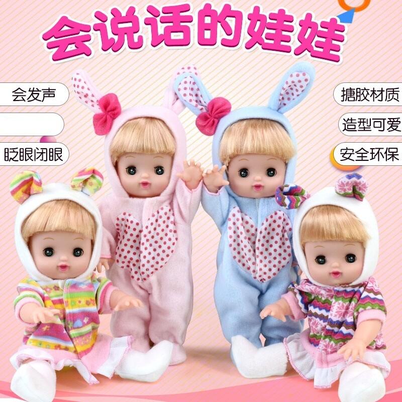 仿真娃娃 洋娃娃禮盒 寶寶娃娃 隨機款式衣服出貨    中國製    娃娃高約28cm     隨機款式衣服出貨(贈電池)    尺寸盒裝 29 cm  22 cm  9 cm    可愛的洋娃娃讓寶寶愛不釋手    還配有仿真迷你梳子 奶瓶     是寶寶扮家家遊戲的最佳選擇唷^^      這個娃娃會唱小星星英文歌曲     神奇奶瓶把絕緣片拔掉一放在娃娃嘴巴上就會發出吸奶聲     娃娃眼睛會閉合而且隨著角度變化可緩慢閉合^^    超仿真 寶寶超喜歡^^
