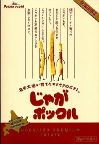日本北海道卡樂比 calbee Jagabee 薯條三兄弟 馬鈴薯餅乾