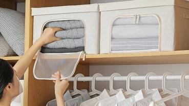 換季衣櫥收納看這裡!8 款衣物收納神器推薦,衣服再多也不怕