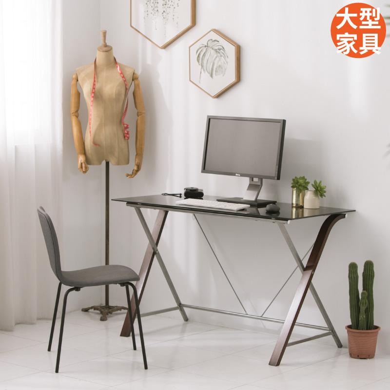 SW-4595-B 龐德電腦桌【myhome8居家無限】