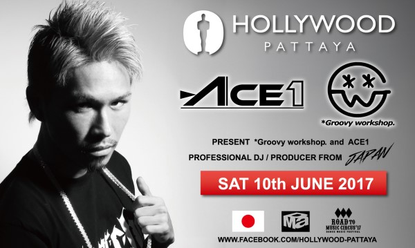 Hollywood_ACE1_flyer_0.jpg
