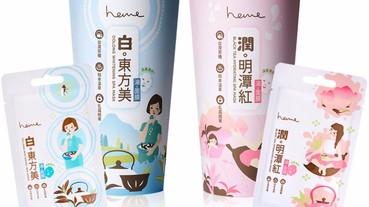 台灣第一款溫敷茶湯面膜誕生! heme專為乾燥肌量身打造的急救保濕SPA面膜 溫敷X羽絨乳霜=冬天舒膚保養最佳選擇。