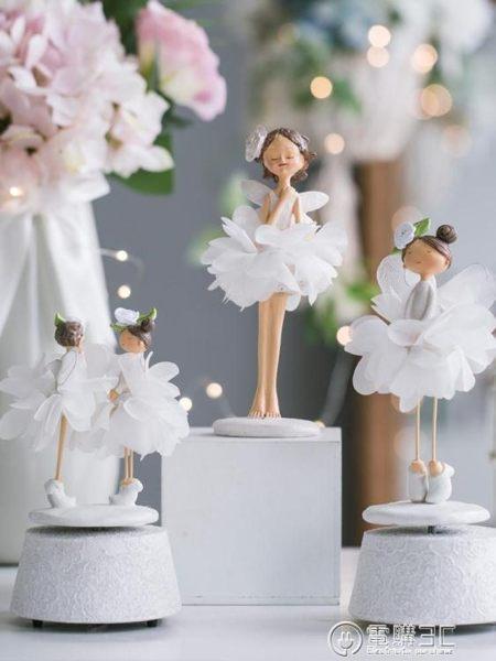 音樂盒米子家居少女心花仙子音樂盒旋轉八音盒情人新婚禮物閨蜜結婚禮品 至簡元素