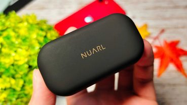 [ 藍牙耳機推薦 ] NUARL N6 Pro – 處處為使用者著想的真無線藍牙耳機