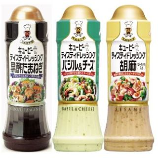 キューピー テイスティドレッシング 黒酢たまねぎ/バジル&チーズ/胡麻 こく味(ピーナッツ入り)