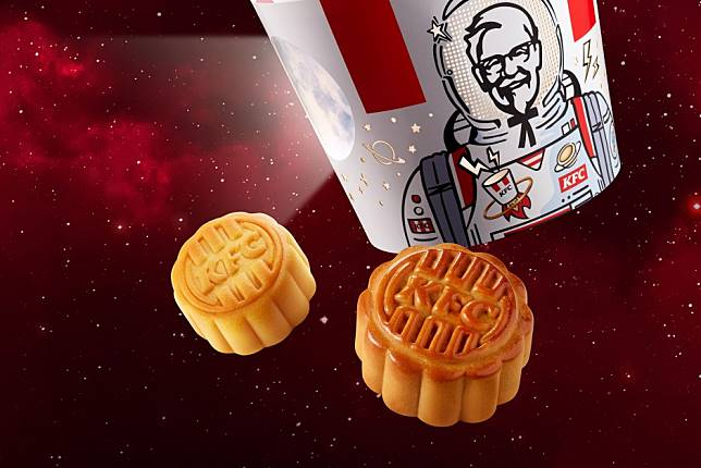 KFC's spicy chicken mooncakes are pushing the limits of mooncake