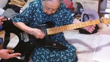 老友記都玩Rock n Roll!?