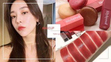 6支韓妞日常愛用「爛番茄色」唇膏推薦!每款都顯白到像黃肌人的MLBB色!