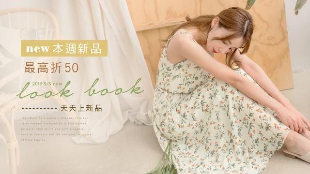 7/31新品♥最高折50