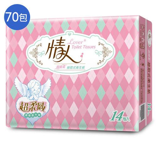 情人抽取式衛生紙100抽*70包(箱)【愛買】