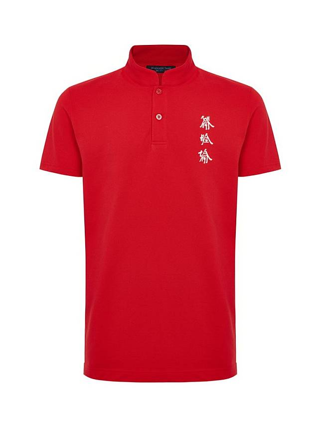 SHANGHAI TANG x Xu Bing Embroidered Polo Shirt(互聯網)