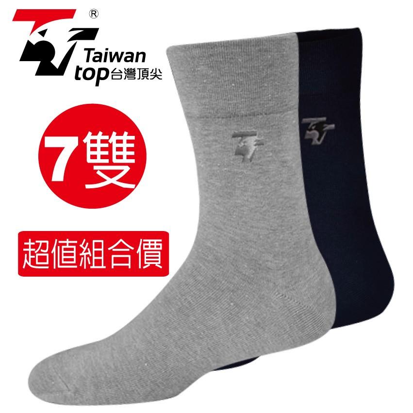 台灣頂尖-科技除臭襪 紳士襪 竹炭襪 休閒襪(7雙)(12雙)(除臭保證)最吸汗除臭的襪子-加大款