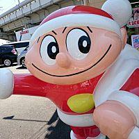 車検のコバック周南徳山店