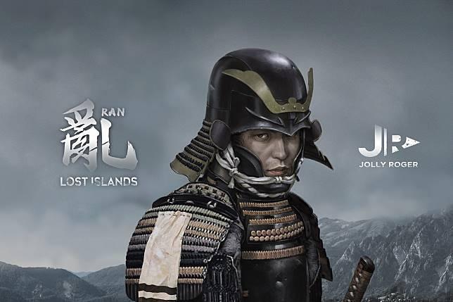 RAN Lost Island Siap 01