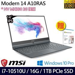 ◎14吋 FHD IPS|i7-10510U 四核心|◎16G DDR4|1TB PCIe SSD|◎NVIDIA MX330 2G|Windows 10 Pro商品名稱:MSI微星Modern14A