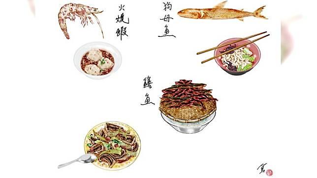 台南多樣小吃面臨貨源問題。(圖/翻攝自臺南 TODAY)