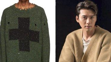 【火客】一件毛衣就能讓你變歐巴?崔宇植、朴敘俊都這樣穿,你還不跟上!