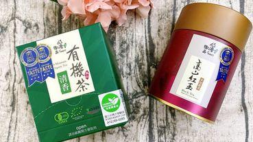 茶葉送禮推薦【仙品茗茶】飲一杯好茶!來自台灣,喝的健康!有機茶(清香)+高山紅玉,品質嚴選,安心好茶飲