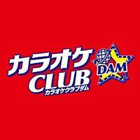 カラオケCLUB DAM 舟入店