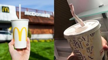 吸管之亂!英國麥當勞全面改用紙吸管 詭異口感逼萬名網友連署「還我塑膠吸管」
