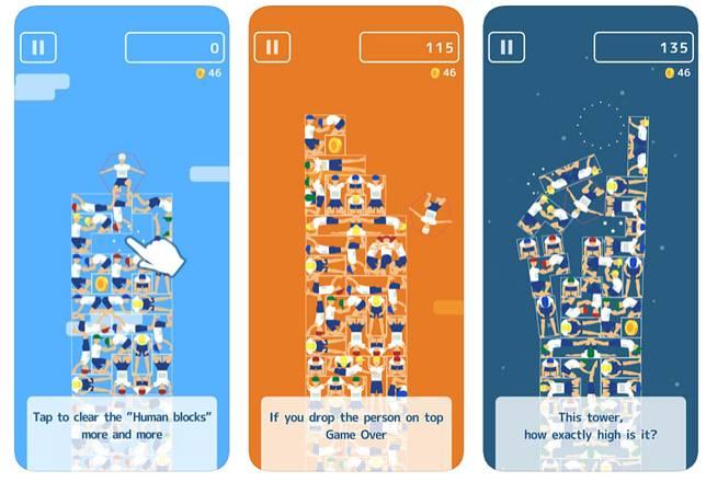 玩家要讓高塔之間的人消失,同時避免最高的目標人物掉出塔外。