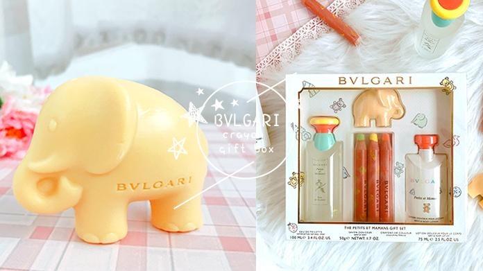 融化媽咪心的BV香氛禮盒 ‧ 喚起記憶最柔軟的香味