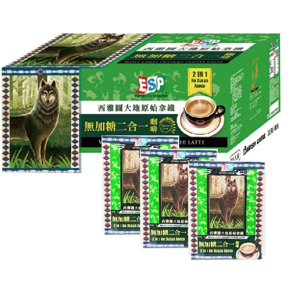 碳酸氫鈉.牛奶香料.B-胡蘿蔔素].即溶咖啡粉.營養標示每份20g/本包裝含50份熱量95大卡.蛋白質0.9公克.脂肪4.5公克.飽和脂肪4.5公克.反式脂肪0公克.碳水化合物13.5公克.糖1.8公